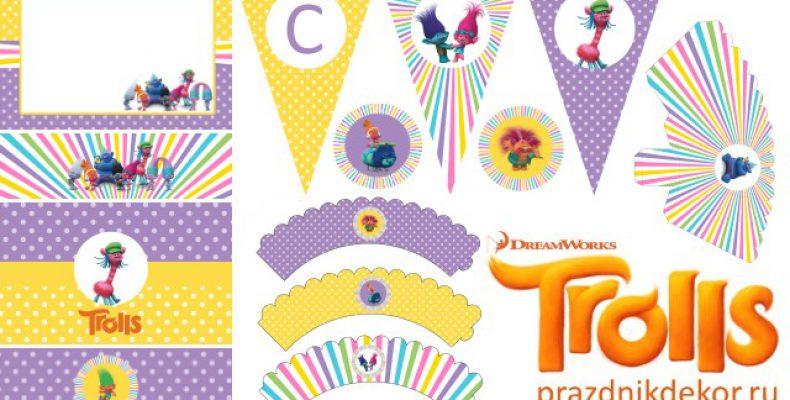 Шаблоны для детского дня рождения скачать бесплатно