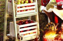 Яблочная вечеринка