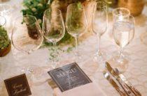 Сдержанная свадебная церемония
