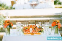 Ярко-оранжевая свадьба