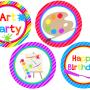 Скачать и распечатать: день рождения художника