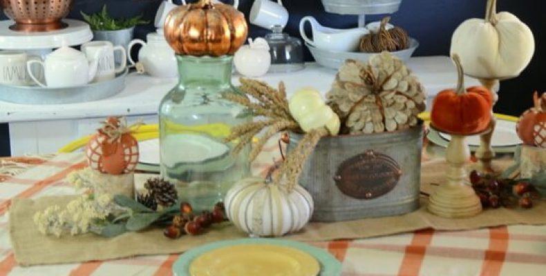 Осенний праздничный стол