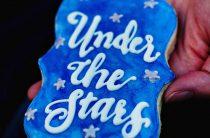 Звёзды с неба падают бисером