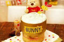 Winnie The Pooh: Baby Shower + Free printables